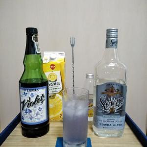 【カクテルレシピ】「ジゴスパーク」 自宅でカクテル 540杯目