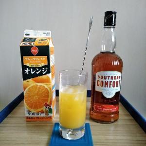 【カクテルレシピ】「ソコ・オレンジ」 自宅でカクテル 543杯目