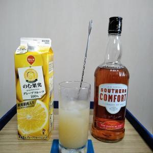 【カクテルレシピ】「ソコ・グレープフルーツ」 自宅でカクテル 544杯目