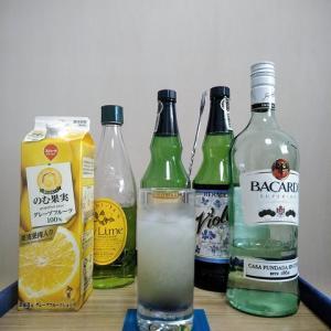 【カクテルレシピ】「シルドラ」 自宅でカクテル 545杯目