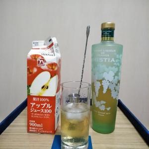 【カクテルレシピ】「ミスティア・アップル」 自宅でカクテル 548杯目