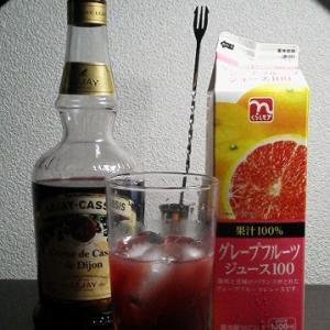 【カクテルレシピ】 自宅でカクテル 143杯目 「カシス・ピンクグレープフルーツ」