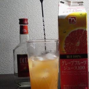 【カクテルレシピ】 自宅でカクテル 144杯目 「ライチ・ピンクグレープフルーツ」