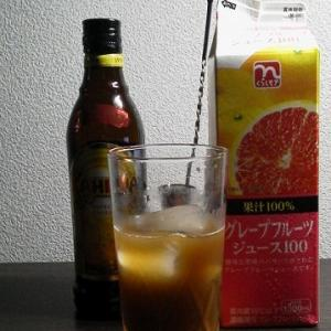 【カクテルレシピ】 自宅でカクテル 145杯目 「カルーア・ピンクグレープフルーツ」