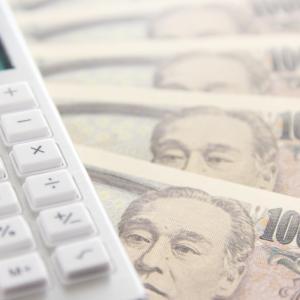 【第二回!リアル『1カ月1万円生活』赤裸々公開♪】
