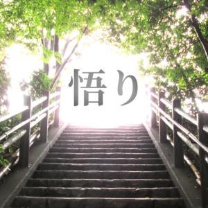 お釈迦さまの【断食】体験談★<ファスティング=プチ断食>★