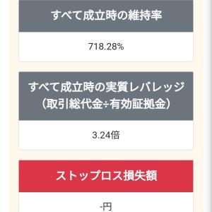 【トラリピ】MXN/JPYとAUD/USDの組み合わせがおすすめな理由