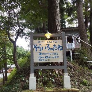 熊本県阿蘇郡小国町への日帰り旅行2