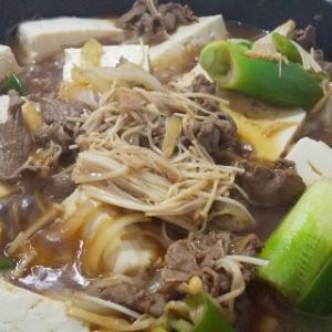 冷凍庫に保存していた牛こま肉を使って 肉豆腐