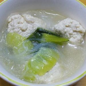 鶏胸肉と豆腐を混ぜて肉団子を作り  あっさり系の中華風スープ