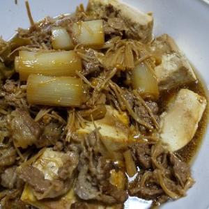 牛肉が少ないので肉豆腐