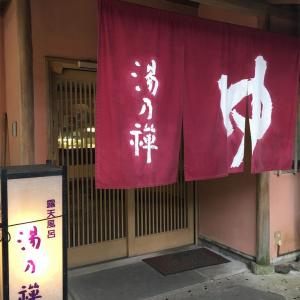 九州への旅 3