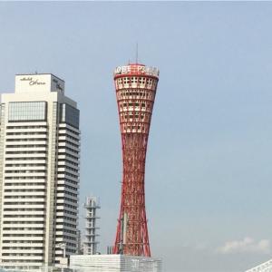 神戸は魅力ない街になったのか。川崎に負けた。