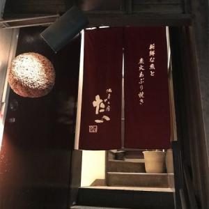 富山で女一人飲み「酒菜工房だい」
