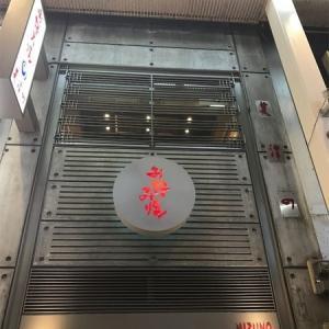 くいだおれの街 大阪でお好み焼き!~道頓堀「美津の」