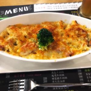 台湾 苗栗のイタリアン 艾思義式餐廳