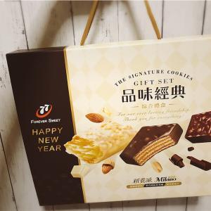 台湾のチョコレート菓子、宏亞食品の新貴派とMilano食べ比べ!