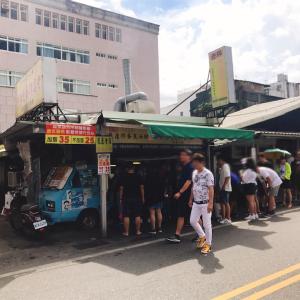 【台湾観光】花蓮で食べ歩き〜!おすすめの行列店!②