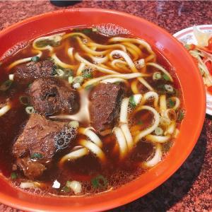 【台湾・苗栗】ホロホロの牛肉が美味しい牛肉麺ならココ!