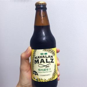 【台湾】フルーティーで美味しい!金車の黑麥汁
