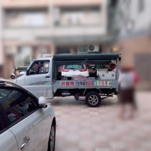 【台湾の生活】移動販売で家の真ん前にアイス屋さんが来ました。