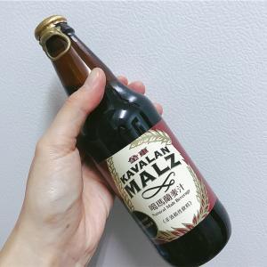 【台湾】金車KAVALAN MALZ 甘くて美味しい!黒麦汁