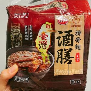 【台湾】日本には無い味!オススメのインスタント麺を発見!酒膳