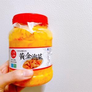 【台湾】まろやかで美味しい!台湾キムチ【黃金泡菜】