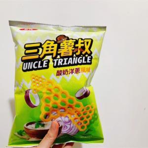 【台湾】新商品スナック菓子!三角薯叔(UNCLE TRIANGLE)