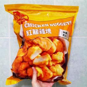 【台湾】台湾コストコ(好市多)で冷凍食品3品を買ってみた!