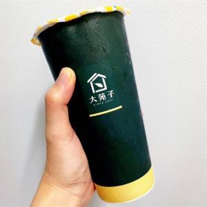 【台湾】グァバを使ったさっぱり系ドリンク!大苑子の芭樂檸檬