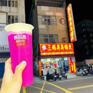 【台湾】黑龍堂のおすすめドリンク3選
