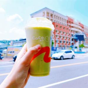 【台湾】CoCo都可 アボカド+プリン+牛乳のドリンク!酪梨布丁牛奶