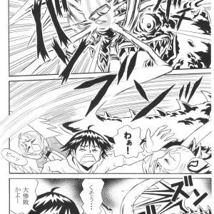 幻獣キャプター EP.4 幻獣カメレオンドラゴン その8