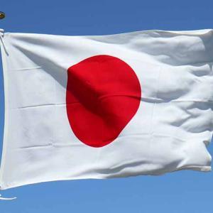 日本のこと(4)