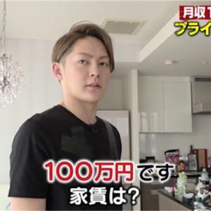 年商130億円の青汁王子が焼き鳥屋デビュー!!