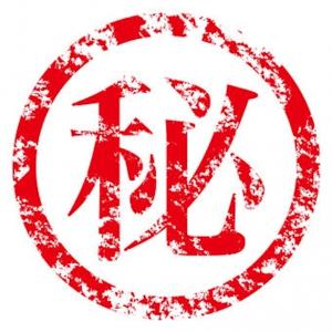 🇯🇵年収ランキング1位【キーエンス】の謎