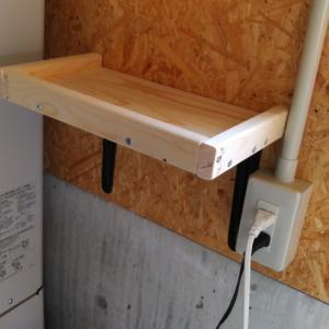 【DIY】充電台?を作る