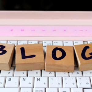 ブログ7か月目。2019年のPV・収益と代表記事。2020年もよろしくお願い申し上げます。