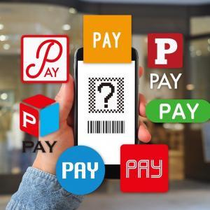 PayPay飲食店40%(最大50%)還元。2月サラリーマンは吉野家、すき屋、松屋で牛丼をお得に食べれますよ。