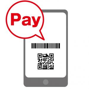サラリーマンのコンビニ 9月のキャッシュレス決済は何Payが一番お得か