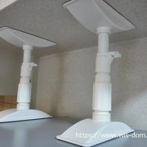 冷蔵庫の地震対策、賃貸でできる方法は?突っ張り棒を選んだ理由と取り付けるときのポイント