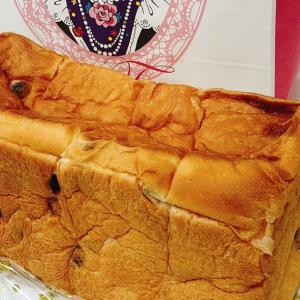 高級食パン「セレブ工場」大分市府内町