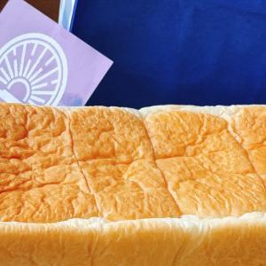 大分県・人気の食パン専門店 5選☆