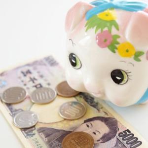 パートの給料公開(8月)