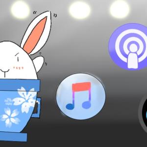 【iTunes正式廃止へ!】Mac対応の新アプリが誕生!【Windowsユーザーは継続!】