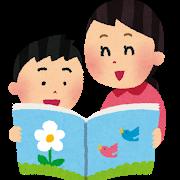 自然に読書習慣が身につく!子ども用の読書ノートをつけてみよう