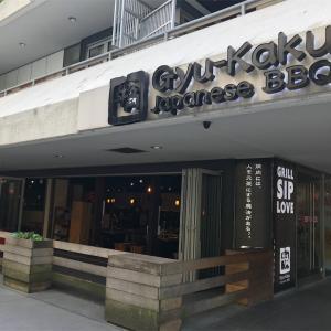 日本で大人気の焼肉屋さんがバンクーバーにも!!