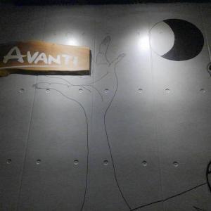AVAVTIの夜 200226