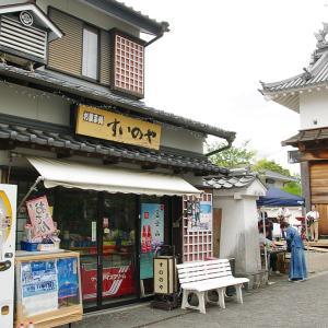 令和2年度の掛川大手門音楽祭は中止になりました
